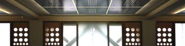 円昭ビルご案内-オフィスエリア