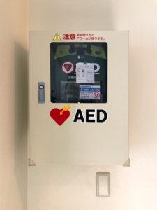 円昭ビル-AED