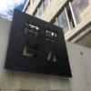 円昭ビル鋼鉄製の看板